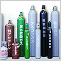 List of available gases